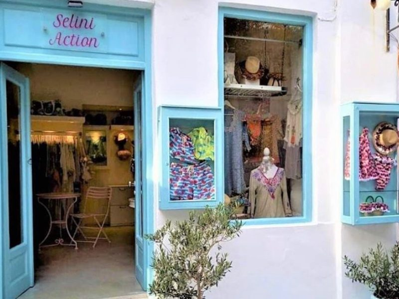 Children clothes shop in Paros